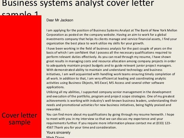 Telecom Analyst Cover Letter