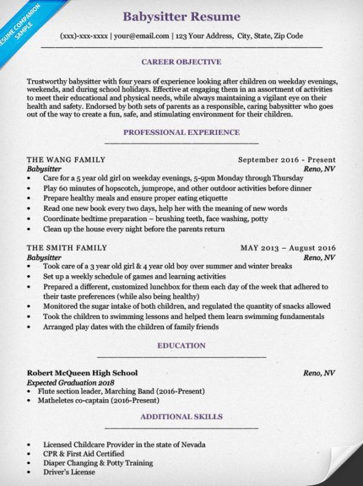 babysitter resume objective babysitter resume sample babysitting on resume babysitter resume objective babysitting resume - Babysitter Resume Objective