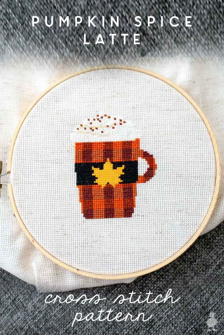 Pumpkin Spice Latte Cross Stitch | Free Pattern