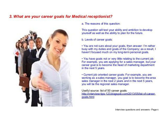 Medical Receptionist Interview Questions And Answers Term Papers Writing Service Educationusa