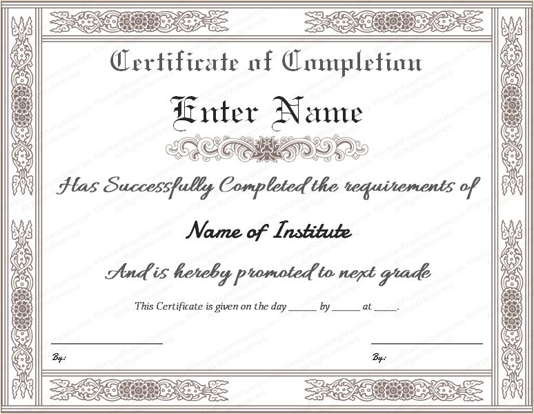 Printable Certificates Of Completion Free Certificate Template - blank certificates of completion