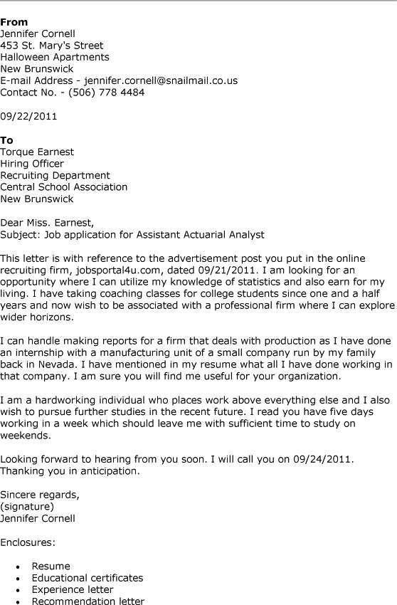 assistant actuarial analyst cover letter