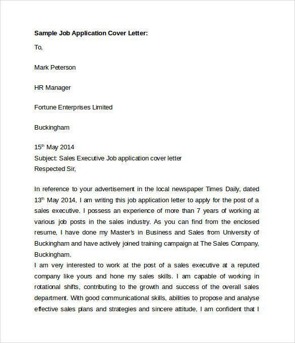 email job application sample