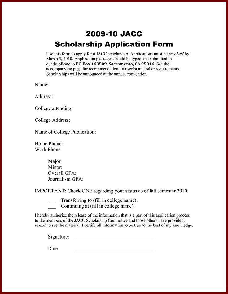 cover letter for scholarship