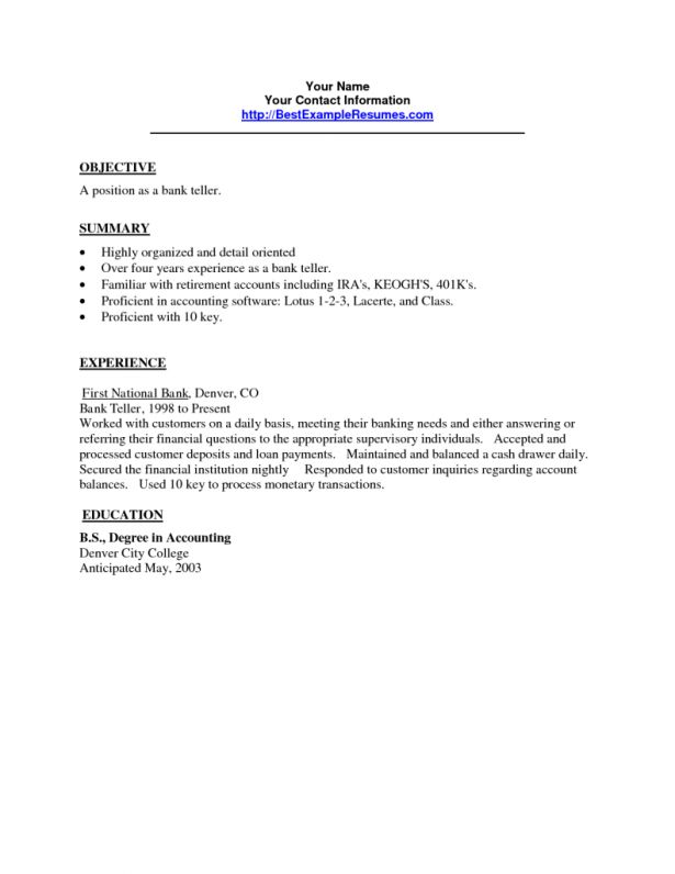 objective for banking resume