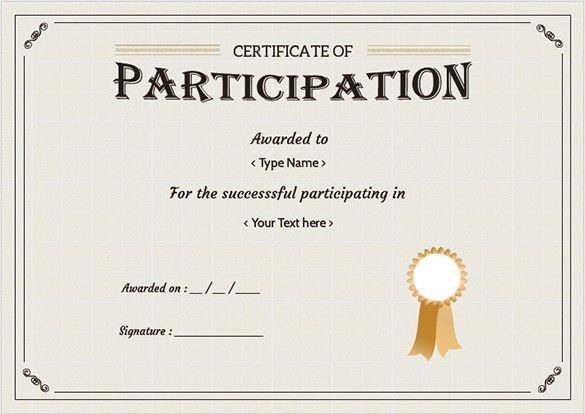Certificate Of Participation Template Word certificate templates - certificate of participation free template