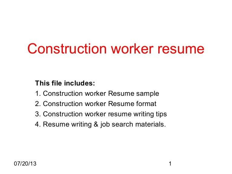 Construction Worker Resume Examples - Examples of Resumes - resume for construction