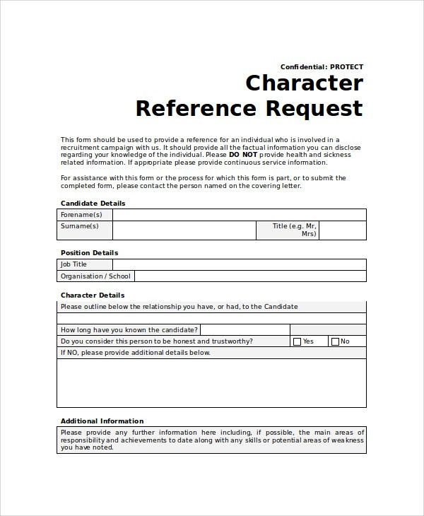 Personal References Form