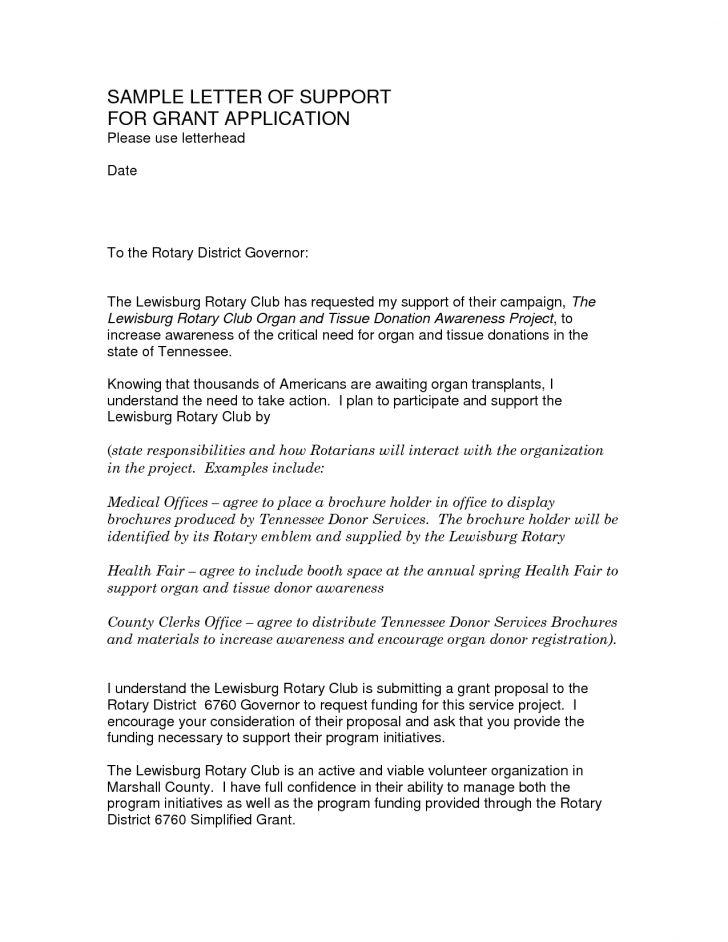 county clerk sample resume node2003-cvresumepaasprovider