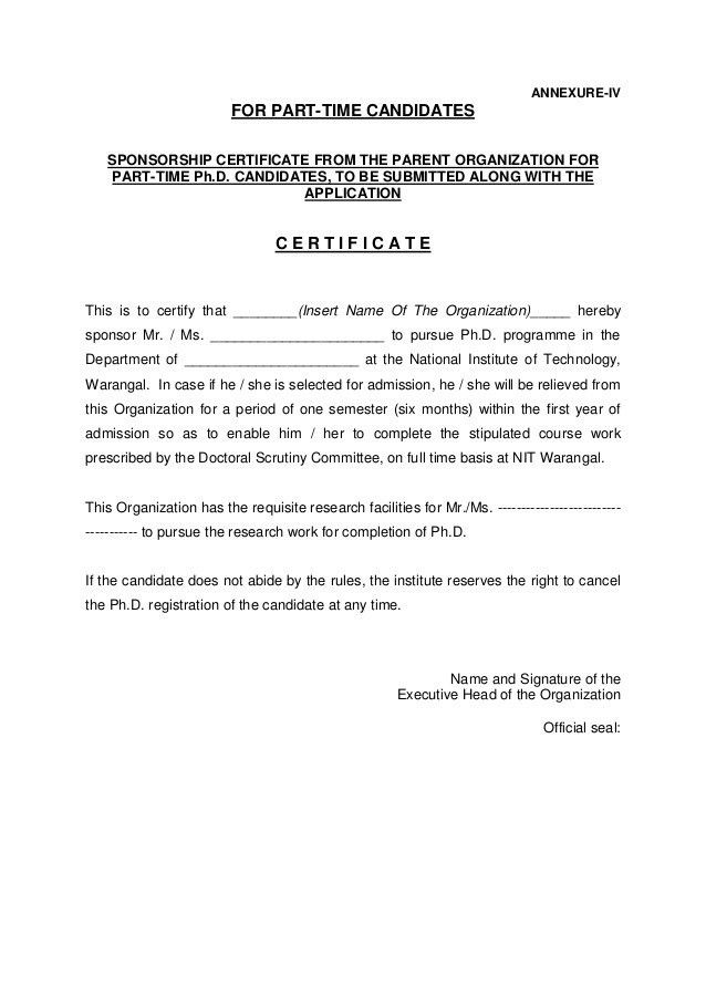 format of no objection certificate for passport template - no objection format