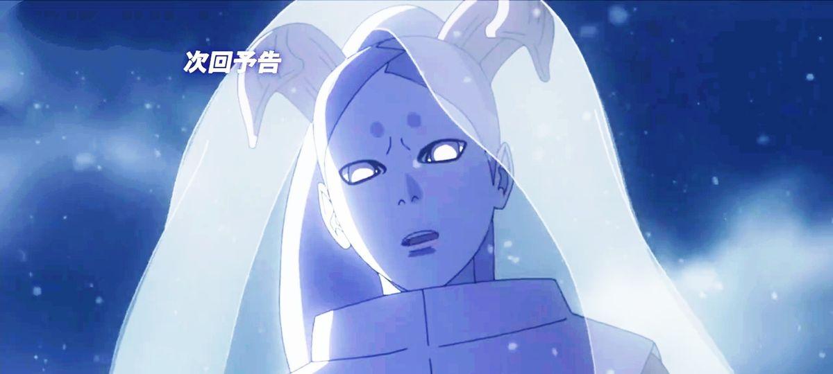 Urashiki Otsutsuki powers