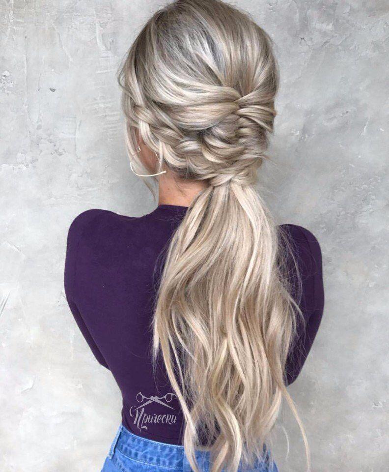 Hair Inspiration 2019-04-07 15:29:43