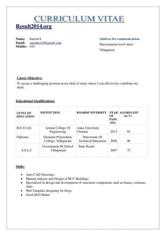 fuel distribution system operator sample resume resume fuel - Board Operator Sample Resume