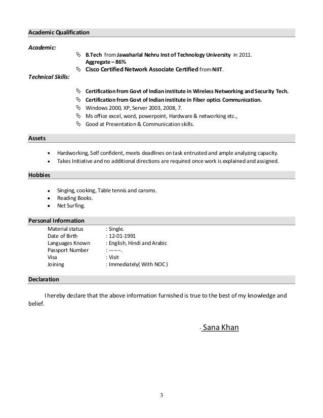 It Administrator Resume Sample Junior Systems Administrator Resume