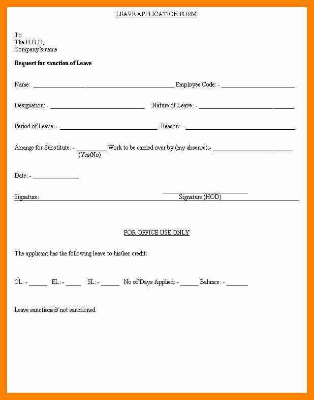 Leave Application Form For Office Maternity  Leave Application Format For Office
