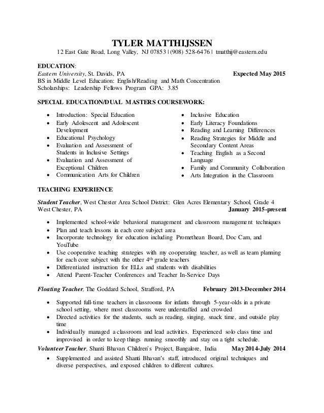 Special Education Teacher Resume Examples 2013 - Examples of Resumes