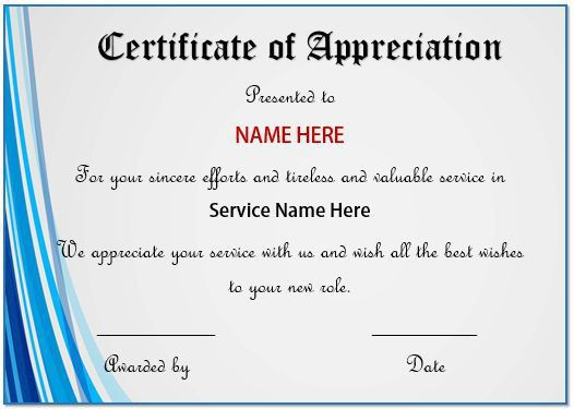 Employee Appreciation Certificate Template Free Safety - free award certificates