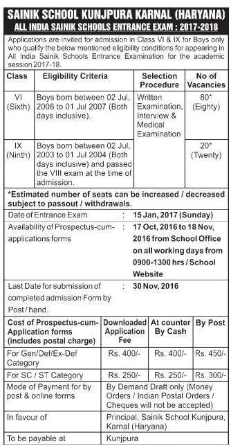 Admission Form School | Job.billybullock.us  Admission Forms Of Schools