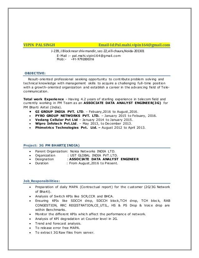 rf engineer job description job description the rf hardware rf engineer resume - Rf Engineer Job Description