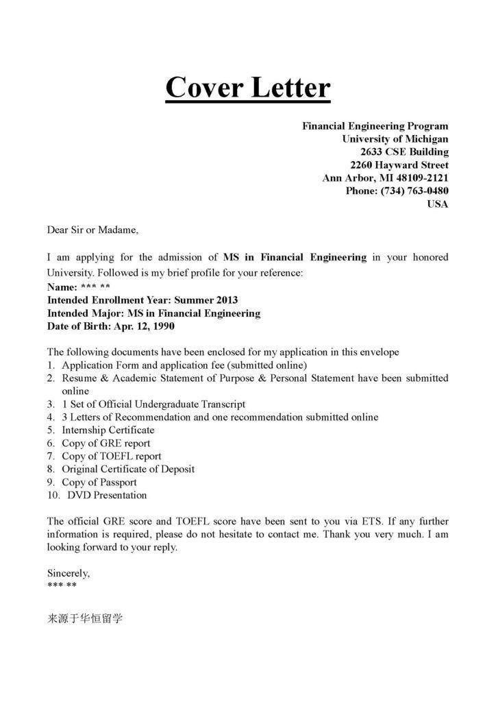 Cargo Agent Cover Letter Env1198748resumecloud