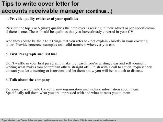 sample accounts receivable clerk cover letter accounts receivable