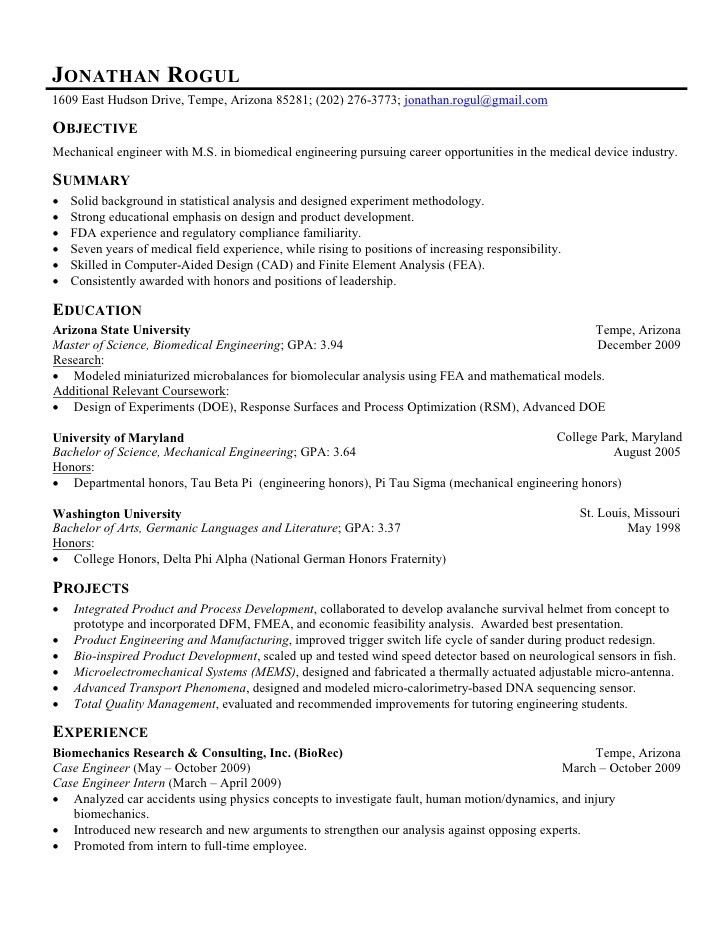 objective for resume in medical field 13 healthcare objective for