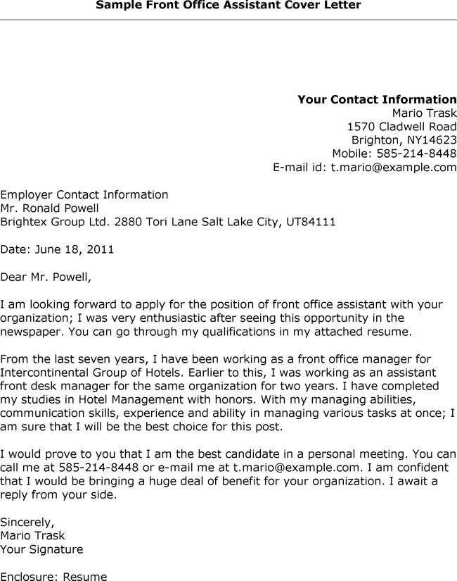Hotel Front Desk Manager Job Description 14100484 Hotel Front - hotel front desk resume