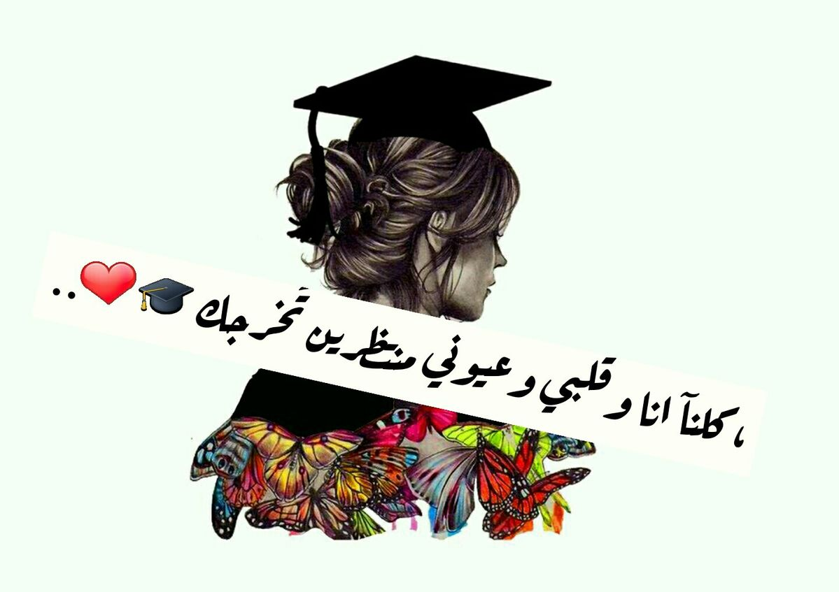 Soaya Graduation Art Black Ink Art Graduation Stickers