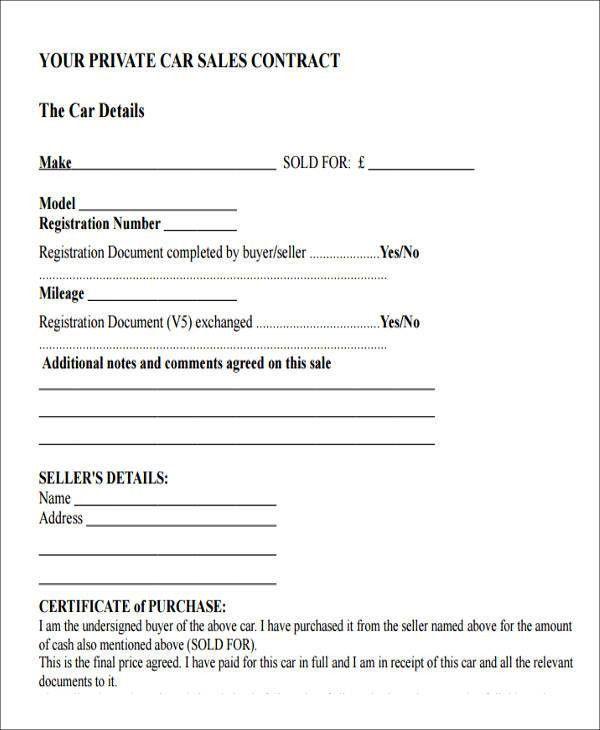 Payment Receipt Form Sample Payment Receipt Forms 8 Free - payment receipt sample