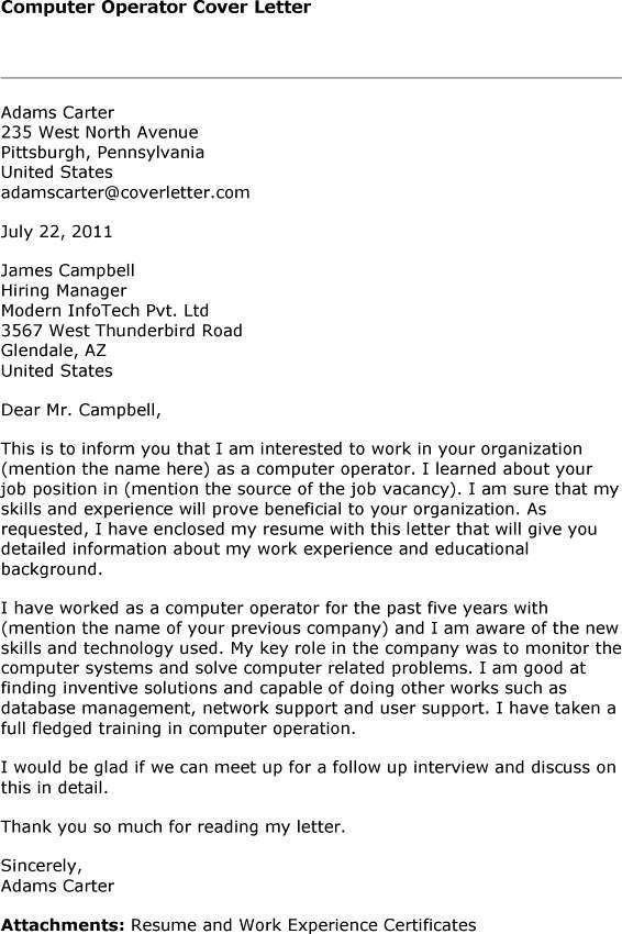 cover letter for computer operator computer operator cover letter sample resume for computer operator