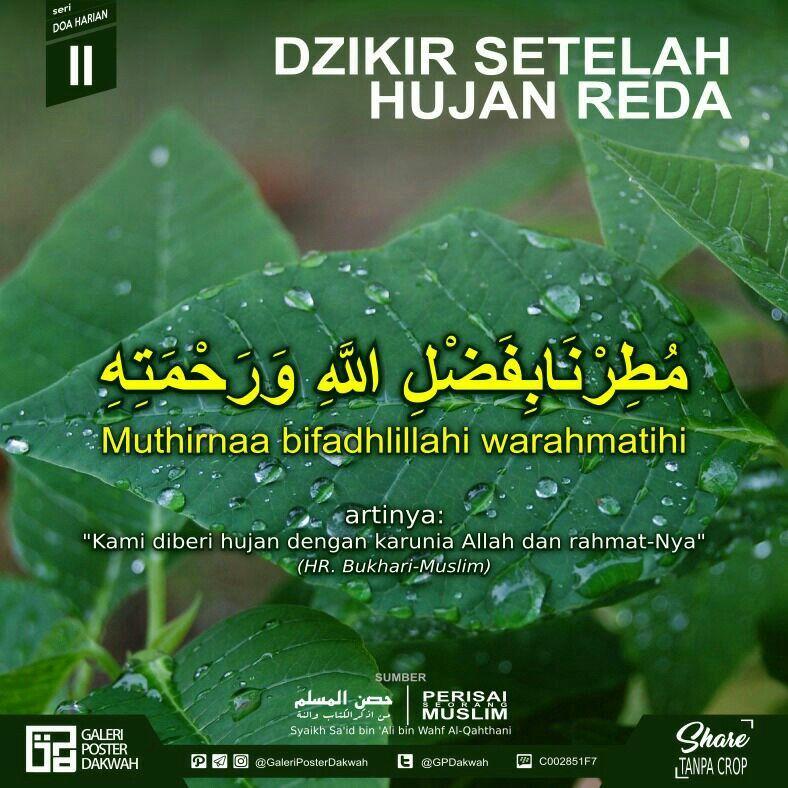 dzikir setelah hujan reda doa hujan allah