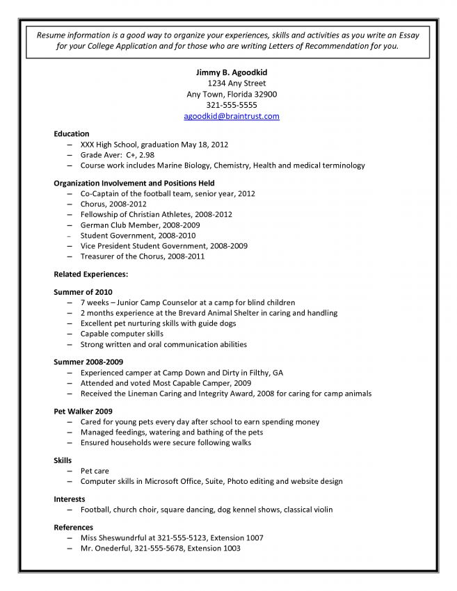 Sample Resume For High School Students Applying To College Resume - resume template for college application
