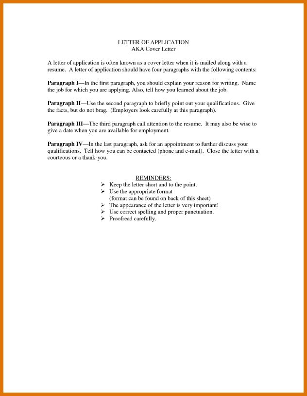 Short Cover Letters File Clerk Cover Letter Best Business - short cover letter
