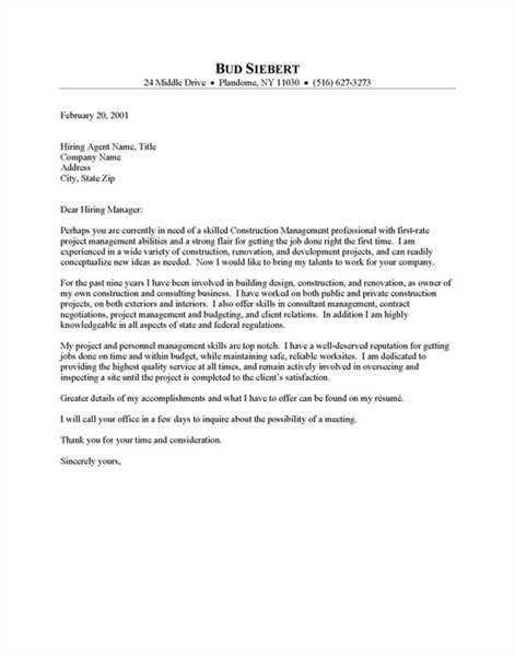 supervisor cover letter sample professional production supervisor transportation manager cover letter