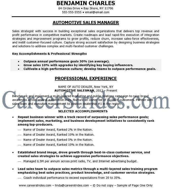 Sample Car Sales Resume Salesperson Resume Resume Templates