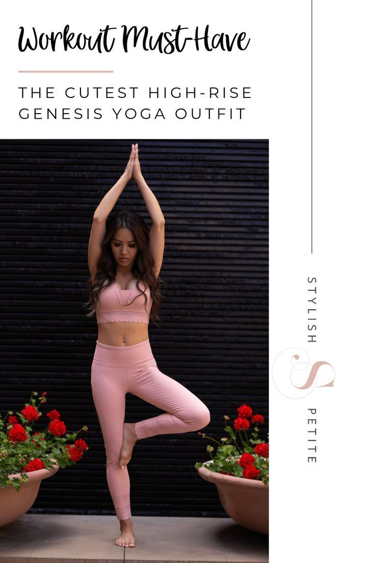 The cutest high rise yoga set in pink! Two of my favorite things – High-rise bottoms and PINK! Click through for outfit details.