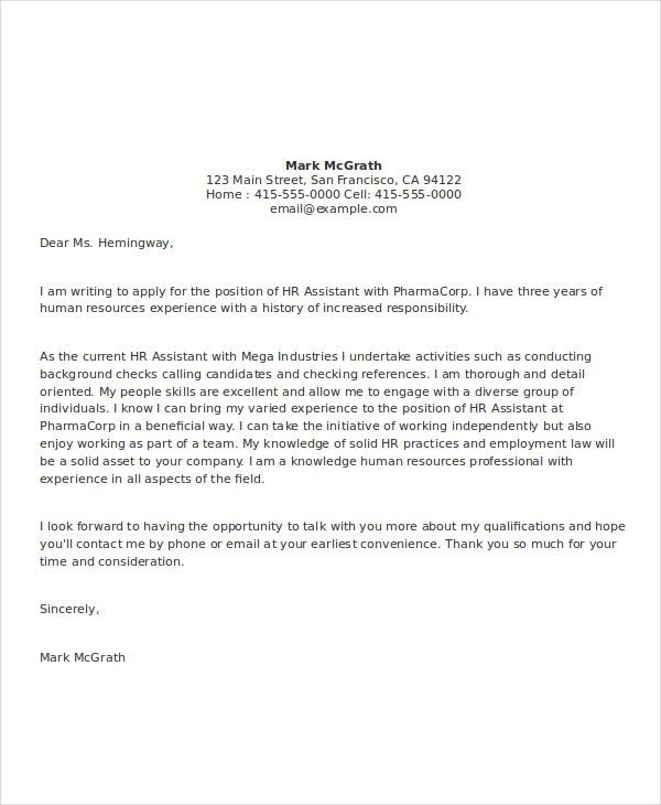 awesome hr assistant cover letter ideas simple resume office - Hr Assistant Cover Letter