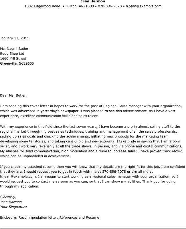 Nice ... Sample Cover Letter Sales Manager Resume Cover Letter For   Regional Administrator  Cover Letter ...