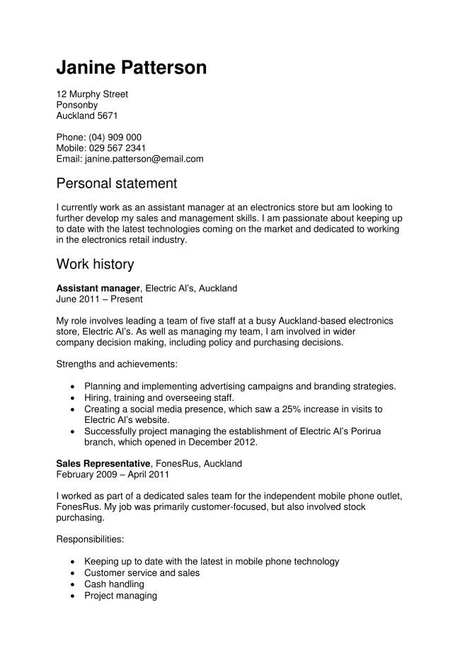 image titled write a theater resume step 2 examples of a brief - short resume examples