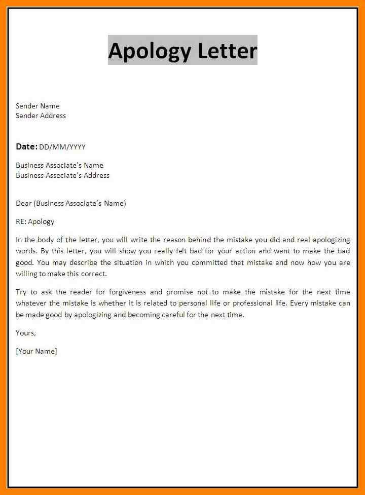 Business Letter Of Apology For Mistake Choice Image Letter