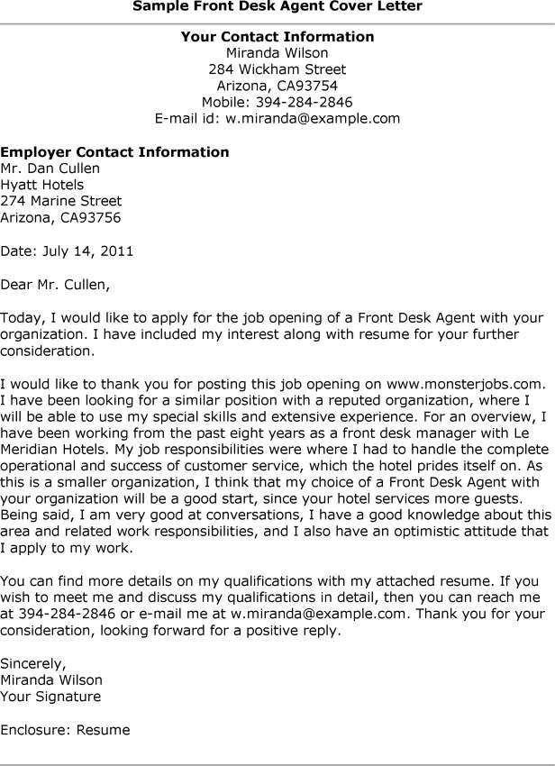 loss prevention agent cover letter | node2002-cvresume.paasprovider.com