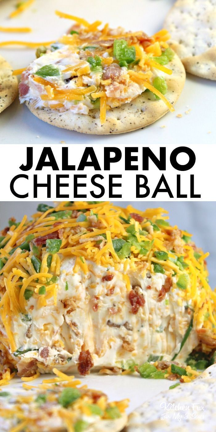 A Jalapeno Cheese Ball is a great appetizer to serve to your guests this Thanksgiving and all throughout the year. It's got the perfect about of spice and the great flavor of smoked bacon. | Dip Recipe #recipes #food #cheeseballs #appetizers