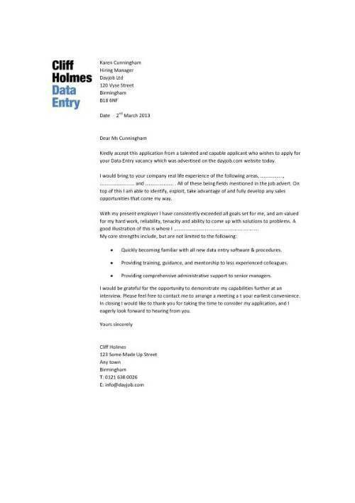 data entry cover letter samples