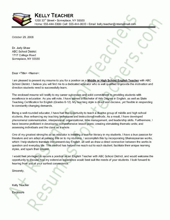 Science Teacher Cover Letter Resume Cover Letter Examples 2 2017 - montessori teacher resume