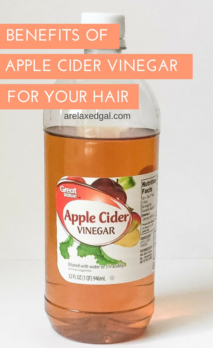 Did you know that apple cider vinegar can help remove product buildup from your hair? Yep, it can. Read this post to learn how it can and the other ways apple cider vinegar can help your hair. | A Relaxed Gal #applecidervinegar #acvrinse #removeproductbuildup #hairtip #relaxedhair #naturalhair #healthyhair