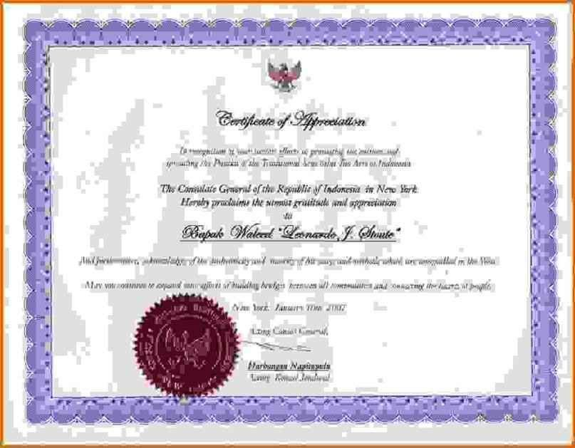 Certificate Of Appreciation Word Template Word Certificate - certificate of appreciation words