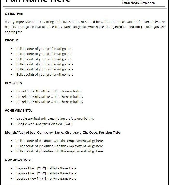 How To Write A Resume Without Experience Download How To Make A - resume with work experience