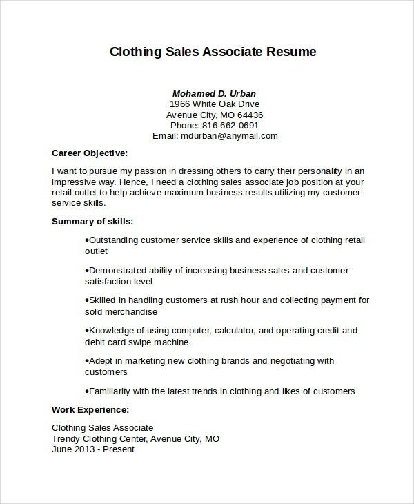 resume objective examples sales associate