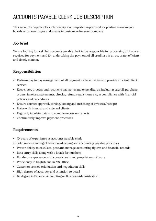 Accounts Payable Manager Job Description Sample Accounts Payable - account management job description