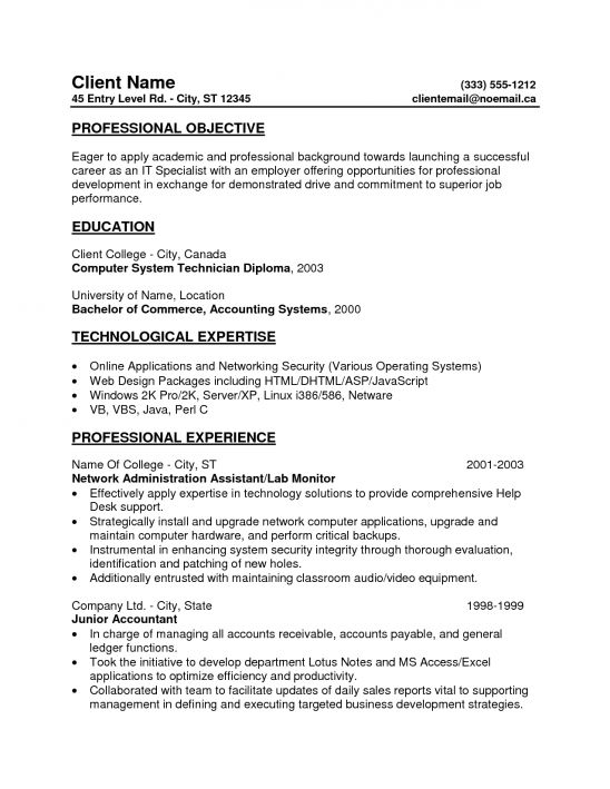 Hvac Resume Objective Examples Human Resources Coordinator Sample